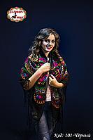 Украинский чёрный платок с парчою Вишенька