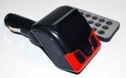 FM- модулятор YC-506BT Bluetooth  *2014