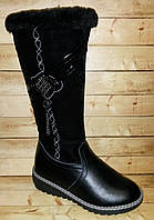 Зимние сапоги KLF для девочек размеры 34,35