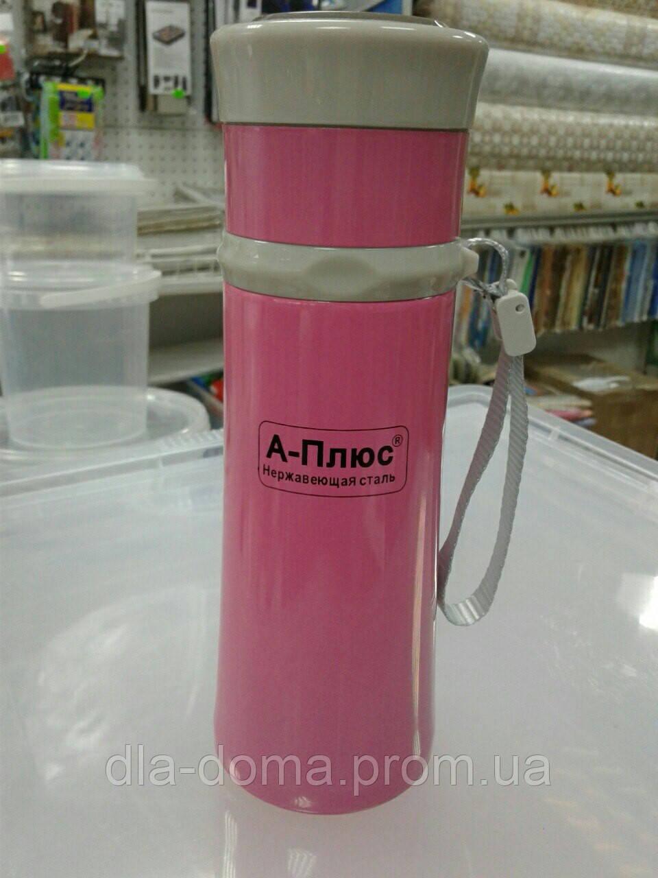 Термос вакуумный 0,28л розовый