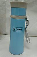 Термос вакуумный 0,28л голубой, фото 1