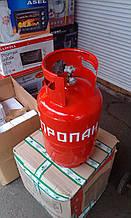 Газовий балон 27 л (виробник Бєларусія)