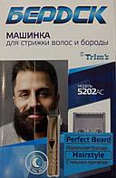 Машинки для стрижки волос и бороды Бердск 5202 АС