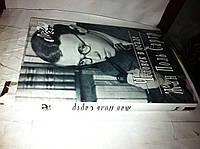 Сартр Жан Поль . Человек в осаде (Мой 20-й век)