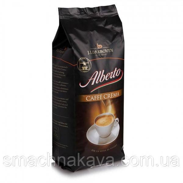 Кофе в зернах Alberto Caffè Crema 1 кг