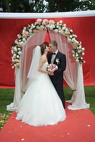 Свадьба Марины и Юрия