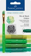 Мелки акварельные Gelatos 4 шт. + кисточка, зеленые оттенки
