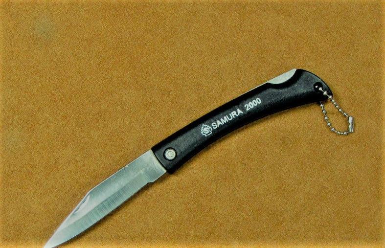 """Нож складной """"Samurai"""", пластиковая ручка, 17 см"""