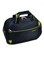 Мужская дорожная сумка саквояж нейлон 17501 18 Small blue