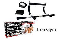 Турник Iron Gym в дверной проем Айрон Жим, тренажер турник