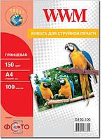 Фотобумага wwm глянцевая 150г/м кв, a4, 100л (g150.100)