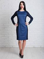 Стильное классическое женское платье