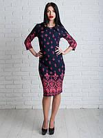 Красивое женское платье оптом и в розницу