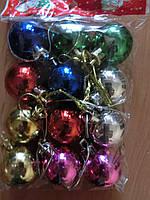 Новогодние украшения шары 3 см  12 штук микс