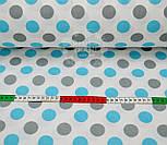 Ткань с горохами 3 см серыми и голубыми № 505а, фото 2