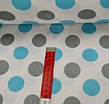 Ткань с горохами 3 см серыми и голубыми № 505а, фото 3