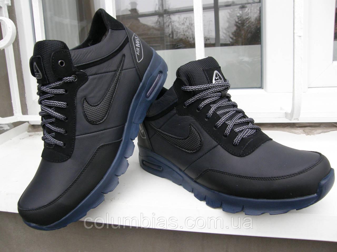 Зимние меховые кроссовки Nike н9 из натуральной кожи - ВЕСЬ ТОВАР В  НАЛИЧИИ. ЗВОНИТЕ В dfe5a2de279