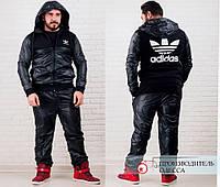 """Мужской Спортивный костюм """" Adidas """""""