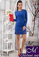 Перфорированное короткое платье с поясом (р. S, M, L, XL) арт. 11025