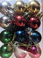 Новогодние украшения игрушки на елку 24 шт D3 см