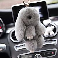 Брелок  Кролик Рекс
