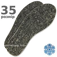 Стельки для обуви зимние Фетр 35 размер