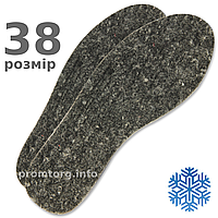 Стельки для обуви зимние Фетр 38 размер