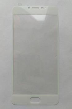 Защитное стекло Mocolo для Meizu U20 с белой рамкой