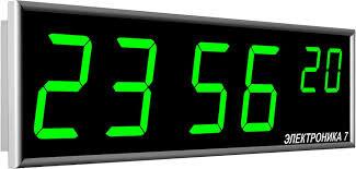 Часы электронные настенные