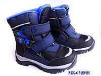 Детские термо ботинки зимние для мальчика до  - 30 градусов