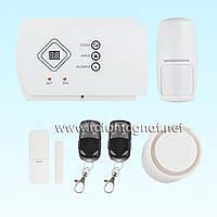 Комплект охранная сигнализация GSM G10A Prof (охранная сигнализация gsm)