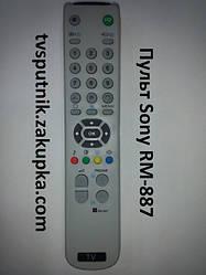 Пульти для телевізорів і іншої техніки Sony