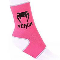 Голеностопы Venum Ankle Support Guard Pink