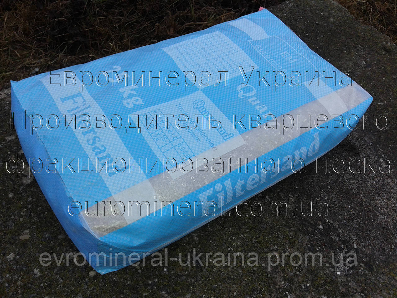 Фракционированный песок для фильтров  0,4-0,8 мм - Евроминерал Украина в Бердичеве