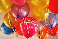 Наш первый день рождения на Prom.ua