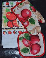 Набор для хозяйки прихватка, рукавичка и полотенечко.