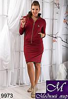 Спортивный женский костюм с юбкой (50, 52, 54, 56) арт. 9973