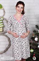 Ночная рубашка для беременных и кормящих мам Alisa