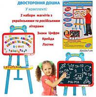 Детский мольберт, доска для рисования 0703-RU