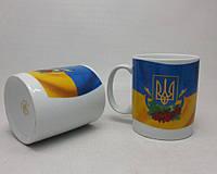 """Кружка цилиндр 320 мл символика Украины - """"Украинский флаг с калиной"""""""