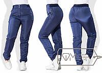 Женские батальные штаны из плащевке на флисе