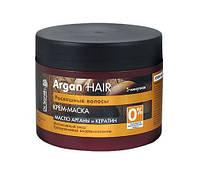 """Крем-маска """"Интенсивный уход"""" для волос 300мл Dr. Sante Argan Hair"""