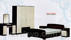 Спальня комплект 4Д Модерн  ДСП  Абсолют