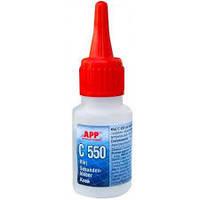 APP Клей циано-акриловый С-550 для резины,пластика и металла 20мл