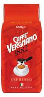 Кофе в зернах Caffe Vergnano 1882 Espresso