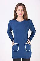 Темно-синяя кофта с накладными карманами