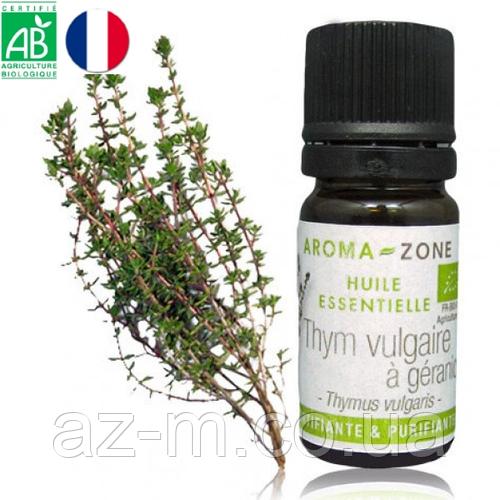 Тимьян (Thymus vulgaris) BIO эфирное масло, 5 мл