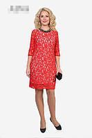 Платье женское Гипюр  размер  46 48 50 52  (А.В.А.)