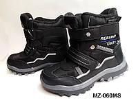 Качественные термоботинки для мальчика, термо обувь ТОММ