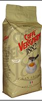 """Кофе в зернах  Caffe Vergnano 1882  """"Gran Aroma """""""